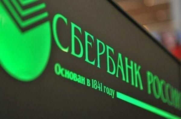 Автокредит в Сбербанке — актуальные условия, процентные ставки и калькулятор