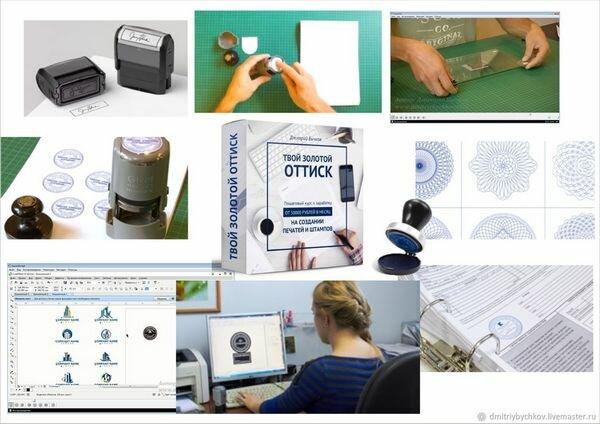 Как организовать бизнес по изготовлению штампов и печатей с нуля?