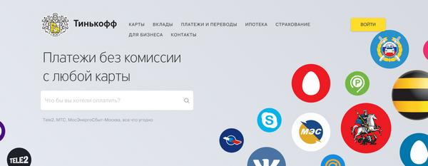 Почта Банк — полная информация о Почта Банк, контакты, финансовые продукты