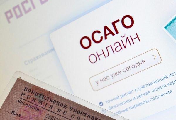 Рейтинг самых лучших страховых компаний по КАСКО в Москве и Санкт-Петербурге на 2015 год