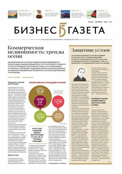 Страховка вкладов увеличена в два раза по решению Государственной Думы РФ