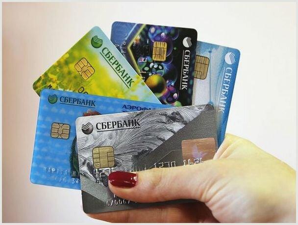Условия пользования кредитными картами